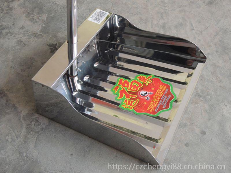 厂家自主生产 地摊畅销货源大号加力型不锈钢簸箕 垃圾斗 畚斗 卫生斗