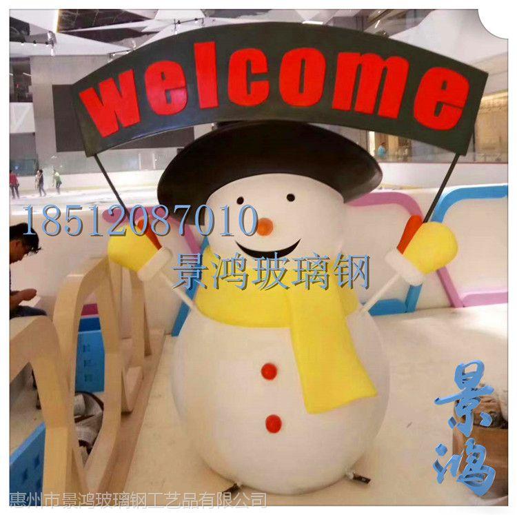 玻璃钢卡通雪人彩绘雕塑 游乐场所圣诞装饰摆件玻璃钢雪人雕塑