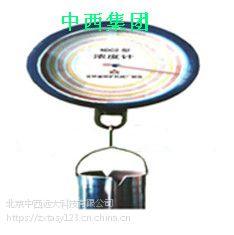 中西(ZY)矿浆浓度计 型号:NDC2库号:M159558