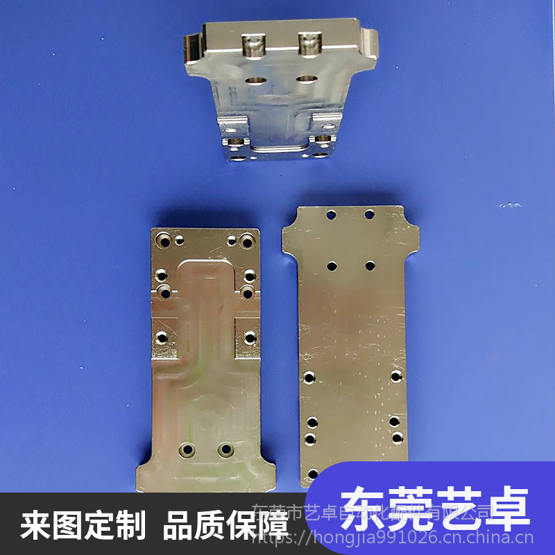 四轴联动CNC加工中心 非标零件加工 欢迎选购