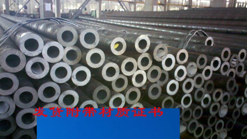 http://himg.china.cn/0/4_685_236822_800_450.jpg