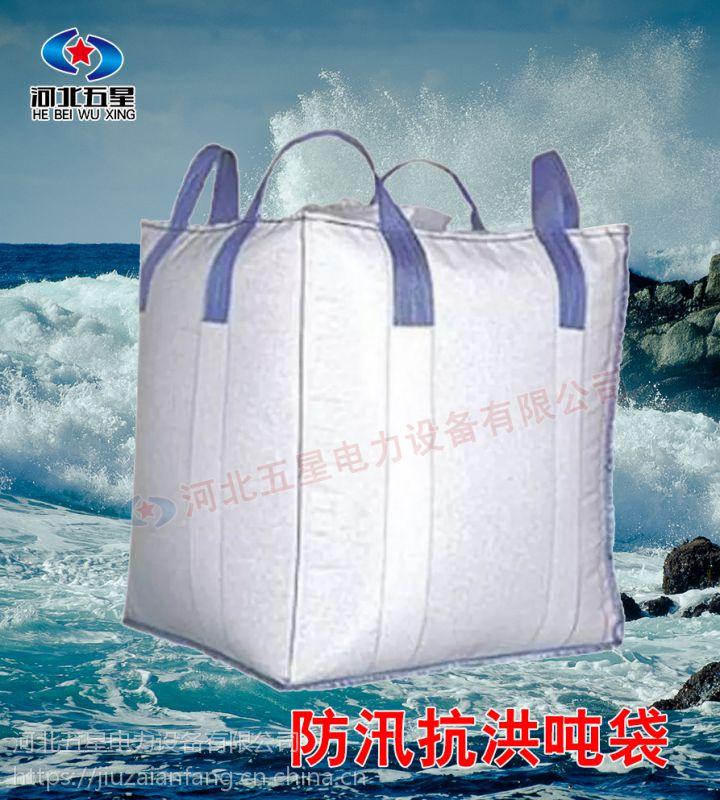 ***新防洪产品 防汛吨袋 操作简单 效果明显 就地取材的防堵漏沙袋7