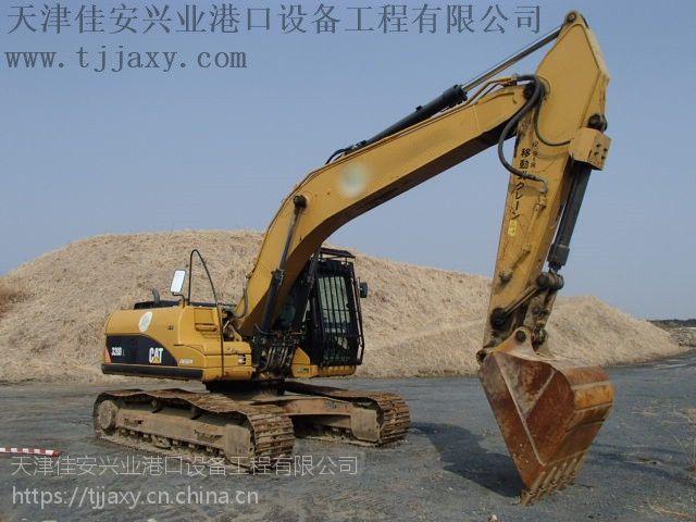 海外代购卡特320DL-E2011年出厂6624小时