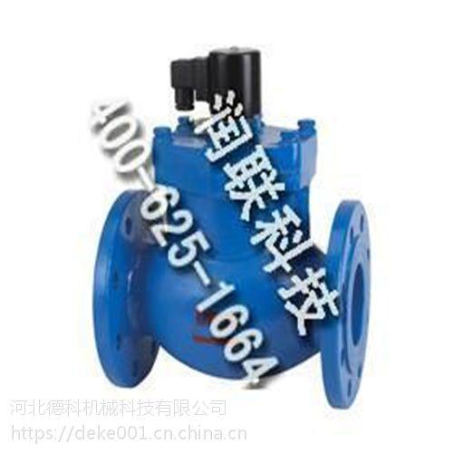 万宁系列蒸汽法兰式铸钢电磁阀 ZCZ系列蒸汽法兰式铸钢电磁阀优惠促销