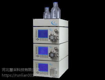 广安高效液相色谱仪,waters 液相色谱仪,哪家强