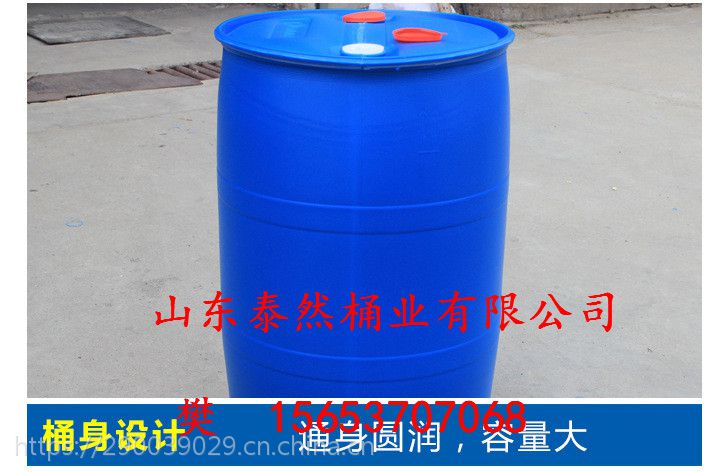 乌兰浩特200升化工桶|化工容器皮重8-10.5公斤