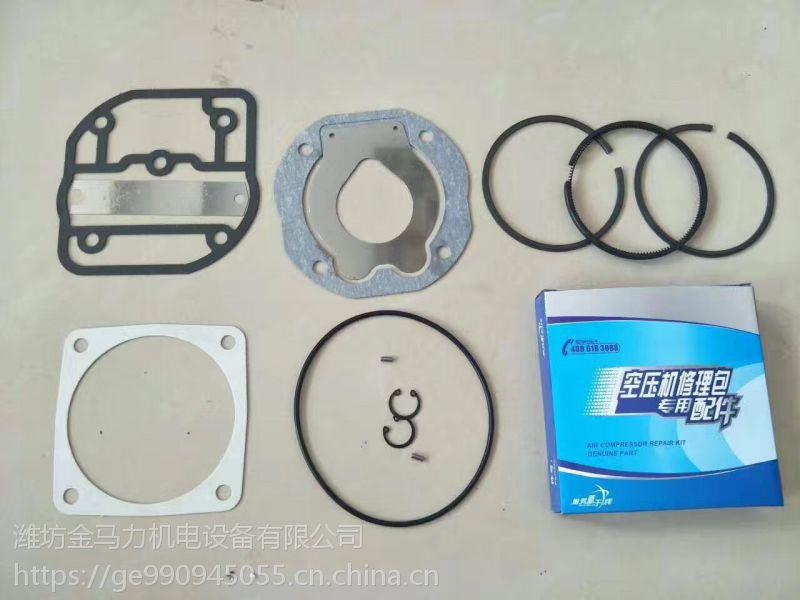 潍柴WD615/WD618柴油机配件全车垫/大修包