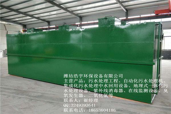 http://himg.china.cn/0/4_686_236160_600_400.jpg