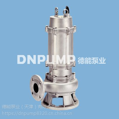 小功率带切割式排污泵
