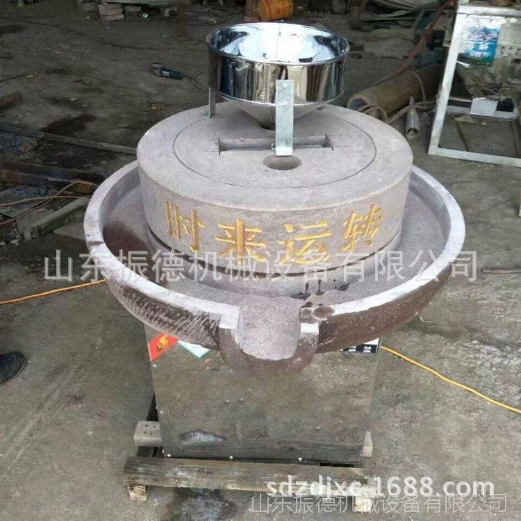 花生酱米浆石磨机 电动石磨豆浆机 香油石磨机 振德直销