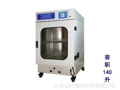 YDHJX200Ⅱ型多用途渗透性痕迹物证指印熏显柜