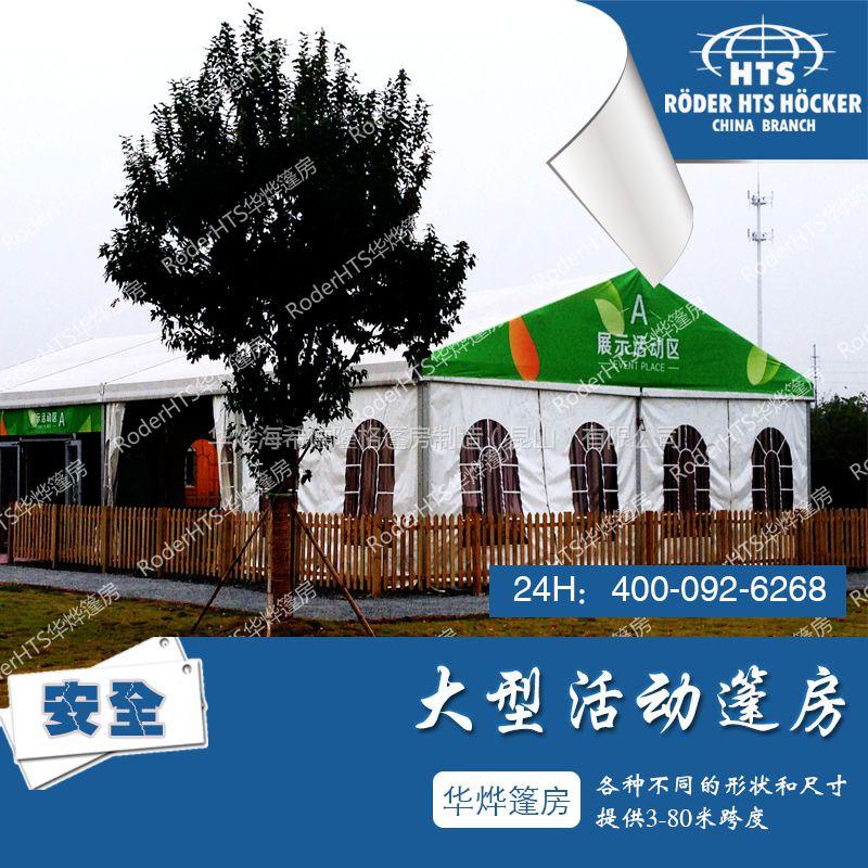 江苏昆山华烨铝合金大型活动篷房单元模块化组合结构,100%内部空间利用