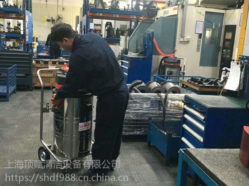 威德尔吸装修粉尘吸尘器WX-3078BA移动式80L干湿两用吸尘机