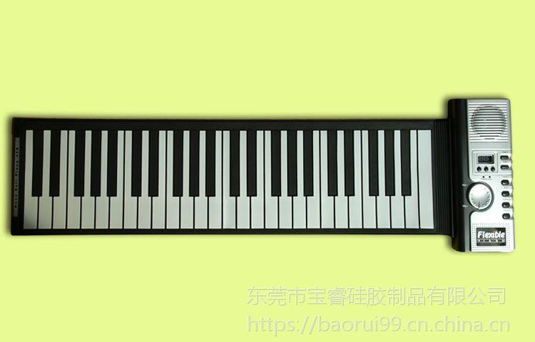 博锐品牌专业级入门手卷电子琴