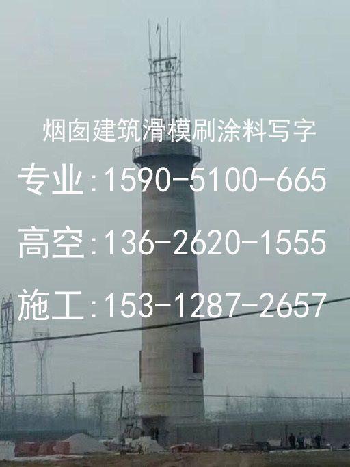 鹿邑县烟筒安装烟气在线监测专用之字型爬梯工程施工公司