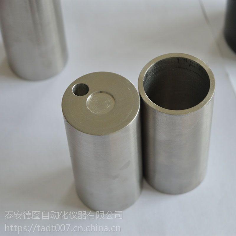 厂家直销可定制型廉金属热电偶均温块