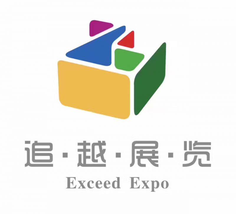 2019年香港秋冬季时装面料展