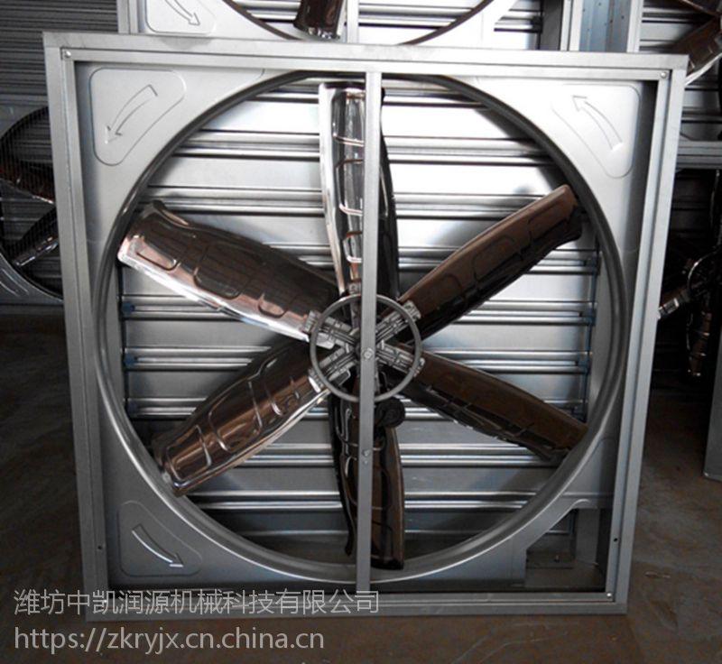 温室大棚排风机 镀锌板风机 负压风机 排风扇 批发