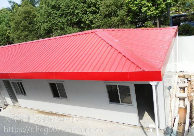 河北张家口祈虹彩钢板施工安装搭建彩钢活动房