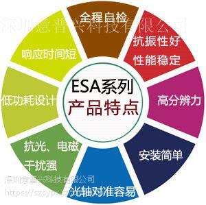 16吨以下盐田区冲床用光电保护器ESA系列 6个点20间距 深圳意普优质品牌 价格优惠可上门改装