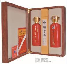 http://himg.china.cn/0/4_687_232176_231_220.jpg