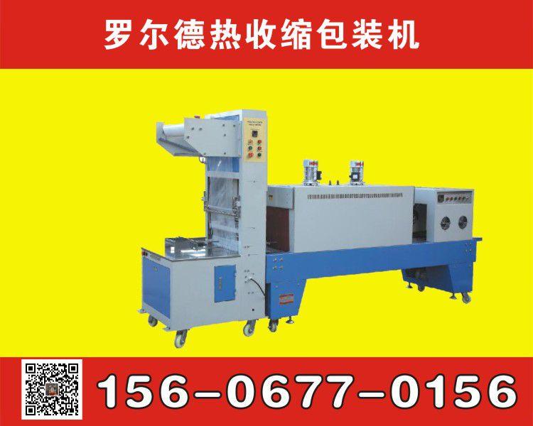 http://himg.china.cn/0/4_687_235642_750_600.jpg
