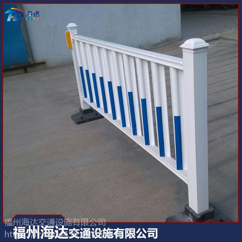 现货供应蓝白市政护栏 道路交通护栏 人行道护栏