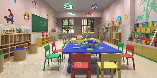 合肥幼儿园装修设计要根据孩子的需要与兴趣的转移应该随时调整