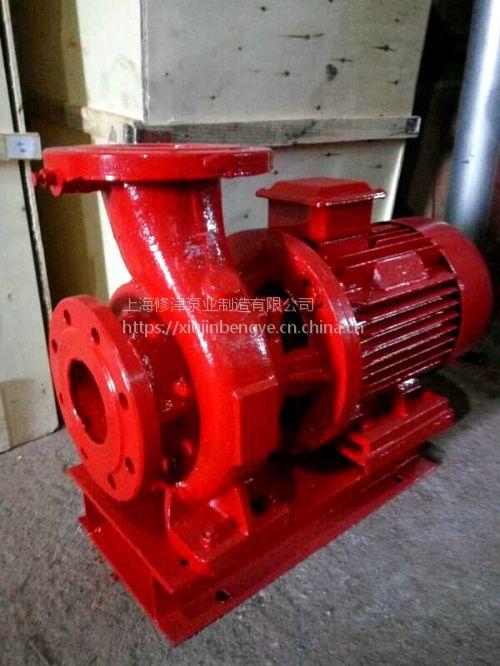 卧式消防泵套什么定额XBD6/10G-FLG消防泵,喷淋泵,消火栓泵管径长度