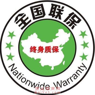 http://himg.china.cn/0/4_687_238722_400_400.jpg