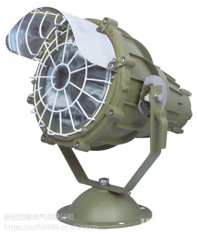 BAT51防爆投光灯