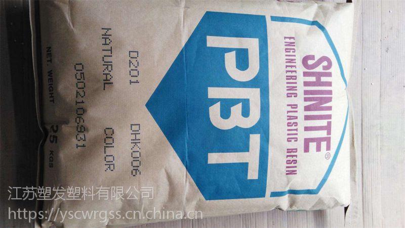 总批发PBT E206G15 台湾新光 厦门 福建 南京 苏州供应