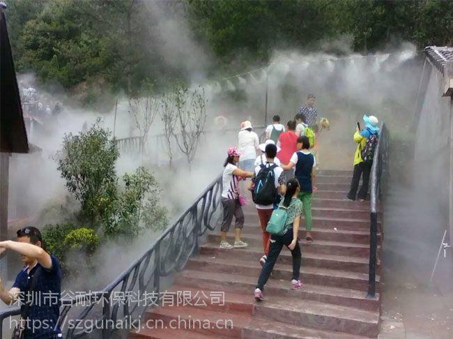 带过滤装置造雾降温喷头 水雾降温喷嘴工厂 (广饶|桓台|莒县|莱州|蓬莱|青州)
