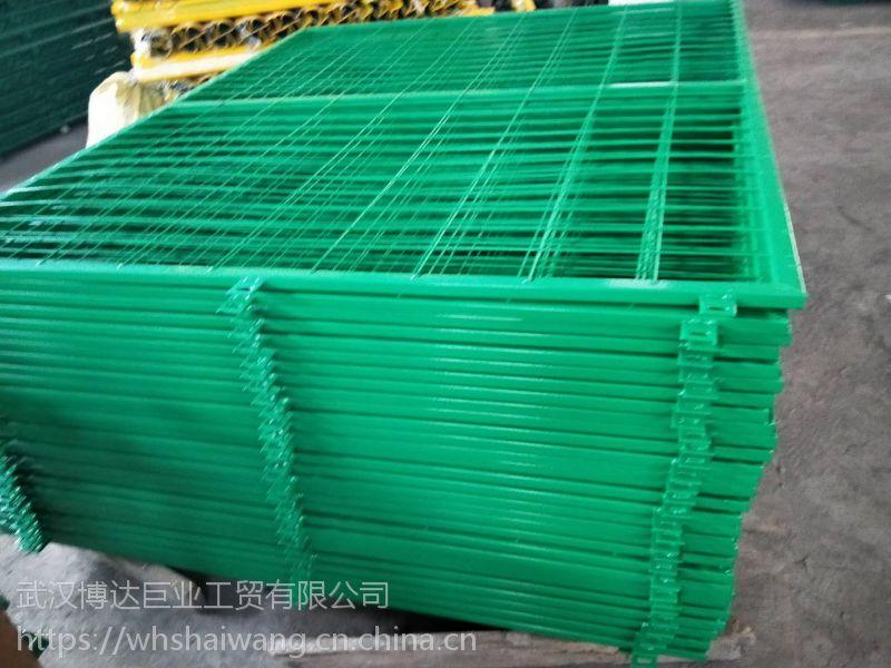 武汉博达厂家生产的新款边框护栏网 折弯边框护栏网 框架护栏网多少钱一套