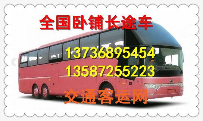 http://himg.china.cn/0/4_687_241000_674_402.jpg