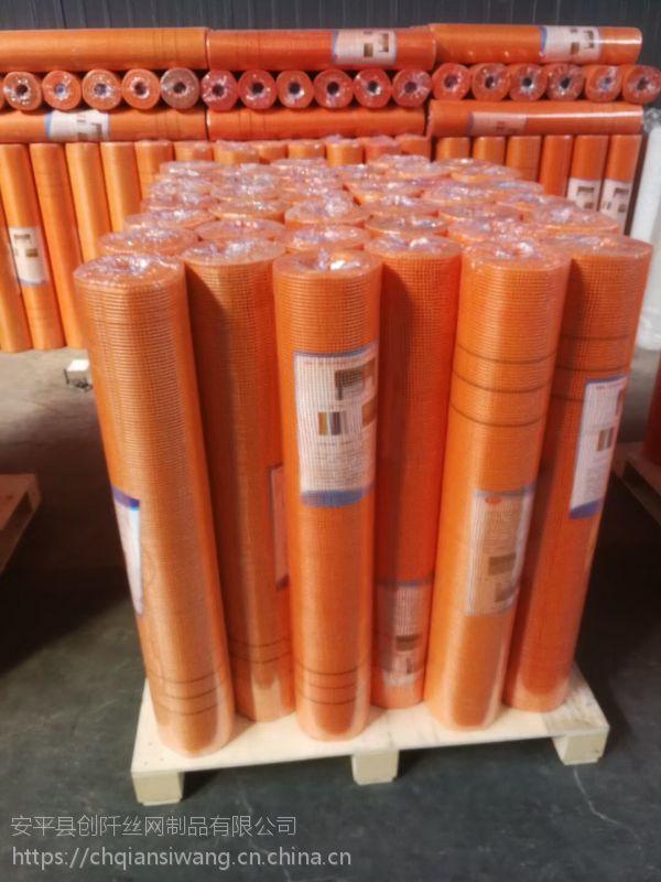 安平创阡丝网耐碱网格布、内墙、外墙保温玻纤网格布