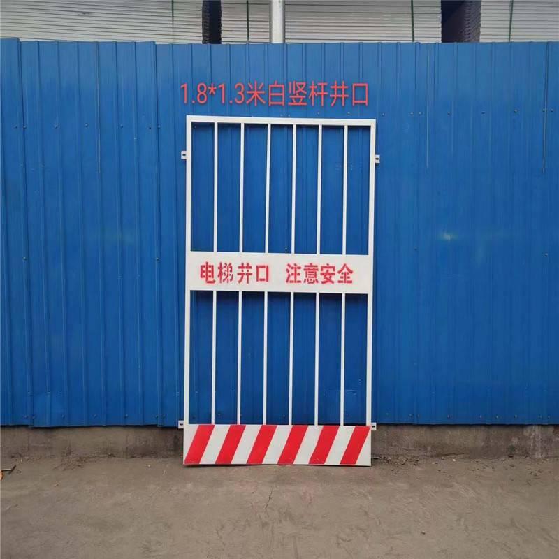 工地护栏 安全防护栏 基坑封闭网