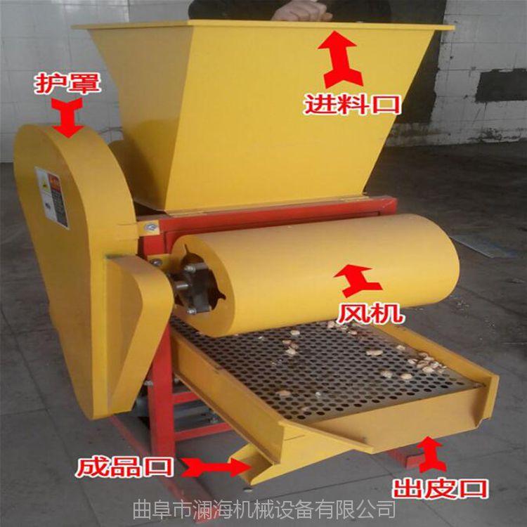 全自动花生种子剥壳机 自动上料花生脱壳机 新型茶籽剥壳机多少钱