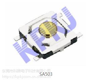 5.2*5.2*1.5铜头贴片轻触开关SA501