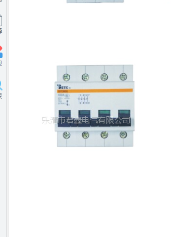 白云电器BYEM6系列小型断路器 BYEM6-100A1P--4P 代工厂加工