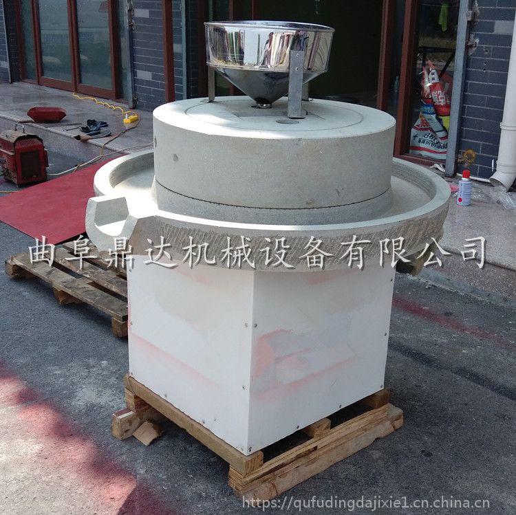 复古式电动石磨砂岩石 供应小型电动豆腐石磨机 鼎达供应