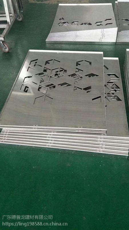 厂家直销设计合理的雕花镂空铝单板 造型组合异形铝幕墙雕花板图片