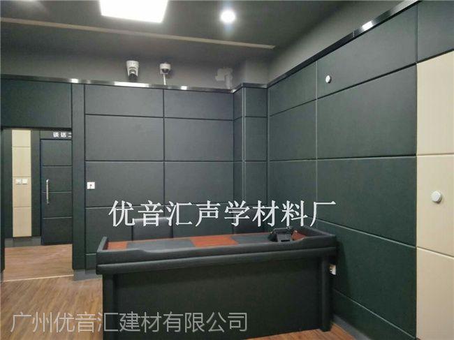 长白朝鲜族自治县#审查室阻燃防撞吸音软包优质的