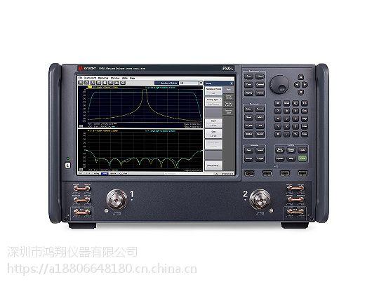 Agilent,N5232A回收,网络分析仪