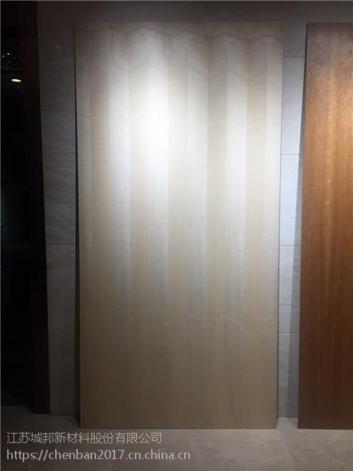 江苏城邦新材料(在线咨询) 聚合板 聚合板价格