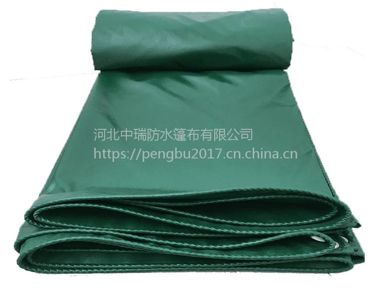 高强保温防雨布规格防雨布型号定做