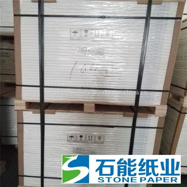 供应龙盟RPD120环保防水石头纸正度大度卷筒 不含酸碱