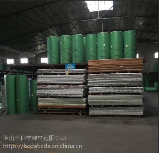 耐力板片材_耐力板片材价格_1.5-15mm透明pc耐力板片材批发