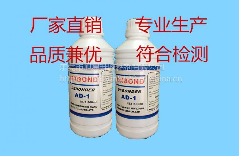 无卤瞬间胶溶胶剂优质生产厂家供应商 快干胶溶胶剂