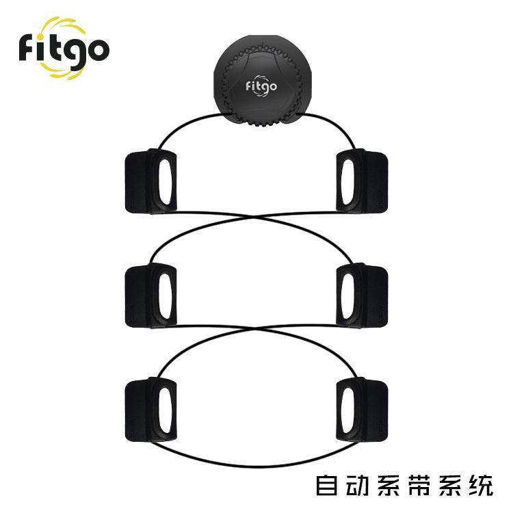 Fitgo旋转鞋扣旋扣鞋锁紧扣快速调整系带